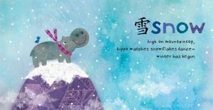 HAIKU BABY_SNOW