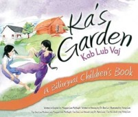 Ka's Garden