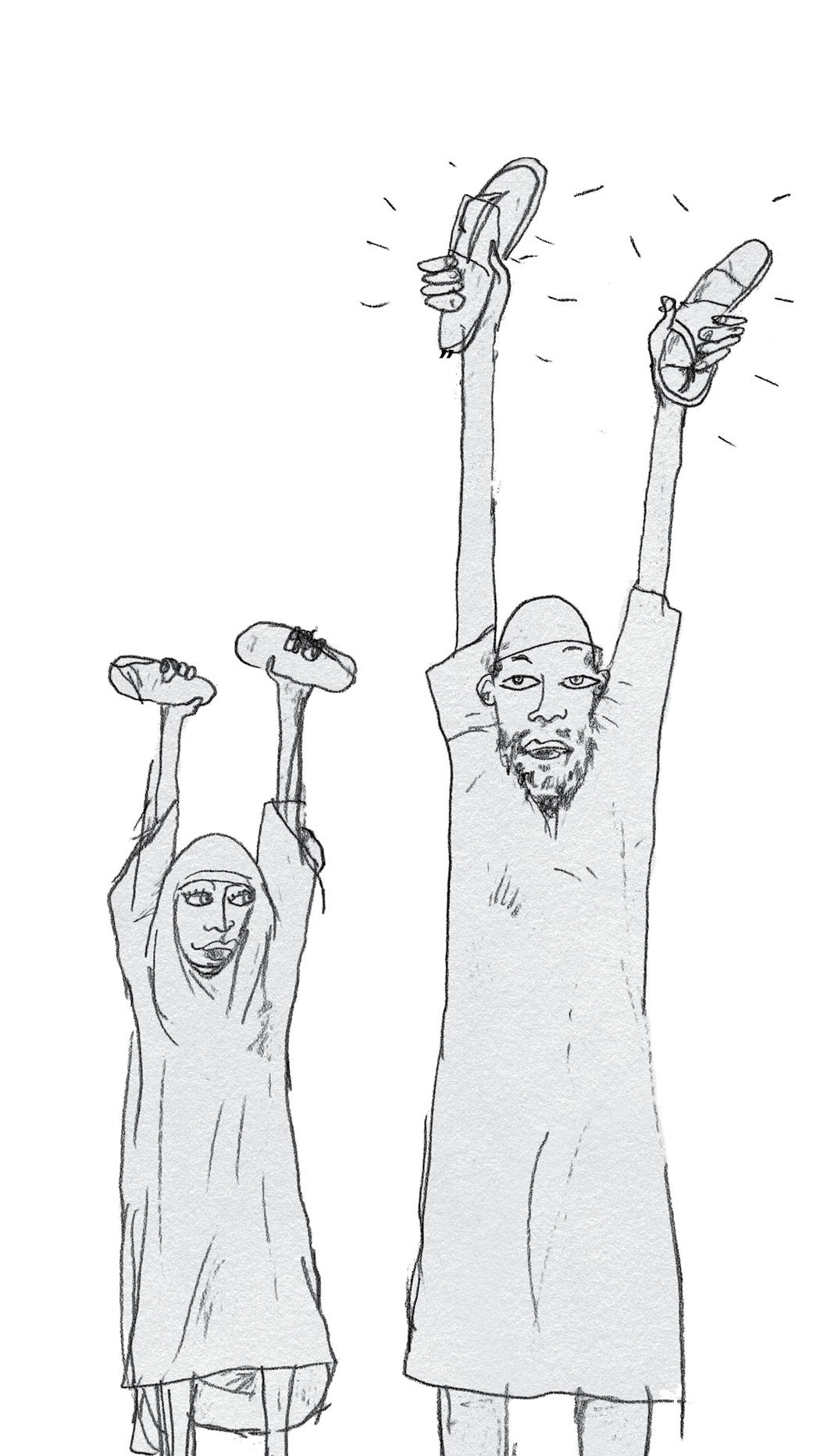 Amira and Dando