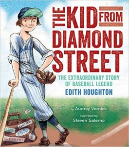 kid diamond street