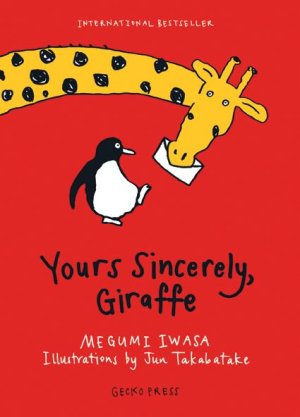 yours sincerely giraffe
